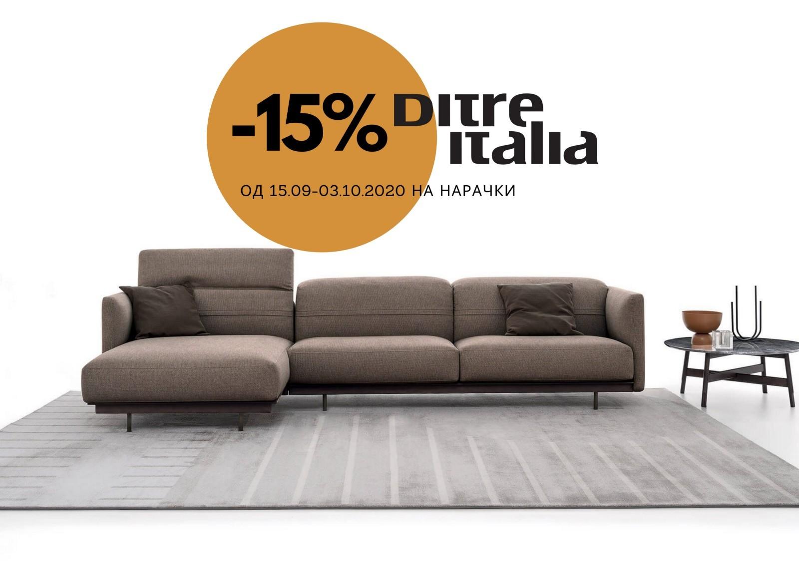 -15% DITRE ITALIA!